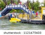 gunzburg germany  legoland...   Shutterstock . vector #1121675603