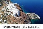 aerial drone bird's eye view... | Shutterstock . vector #1121681513