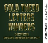 gold tweed letters  numbers ... | Shutterstock .eps vector #1121696663