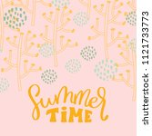 summer hand drawn lettering... | Shutterstock .eps vector #1121733773