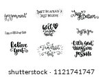 set of quotes for god | Shutterstock .eps vector #1121741747