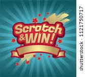 scratch and win letters.... | Shutterstock .eps vector #1121750717