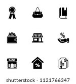vector sale and shopping icons...   Shutterstock .eps vector #1121766347