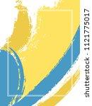 vertical frame with paint brush ... | Shutterstock .eps vector #1121775017