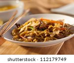 Chinese food - Beef lo mein - stock photo