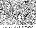 guardian of the underwater... | Shutterstock . vector #1121798303