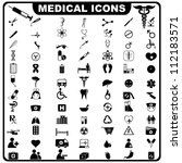 vector illustration of complete set of medical related icon - stock vector