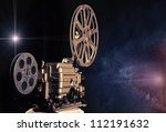 cinema - machine of dreams. illustrated concept - stock photo