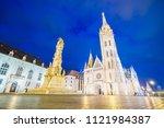 budapest  hungary   december 18 ... | Shutterstock . vector #1121984387