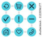 vector illustration of 9 member ...   Shutterstock .eps vector #1122056177
