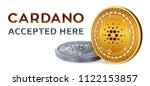 cardano. accepted sign emblem....   Shutterstock .eps vector #1122153857