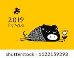cute piggy silhouette  symbol... | Shutterstock .eps vector #1122159293