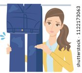 women troubled with jeans do...   Shutterstock .eps vector #1122173063