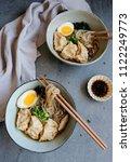 homemade japanese cuisine  ...   Shutterstock . vector #1122249773