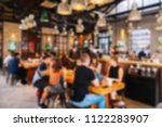 blur image background. crowd in ...   Shutterstock . vector #1122283907