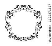 vector retro frames .vector... | Shutterstock .eps vector #1122371837