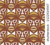 seamless background. ethnic... | Shutterstock .eps vector #1122424547