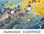 color flow from washing in the...   Shutterstock . vector #1122455423