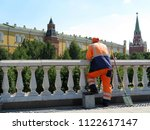 janitor with a broom standing... | Shutterstock . vector #1122617147