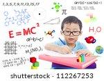 portrait of genius boy trying... | Shutterstock . vector #112267253