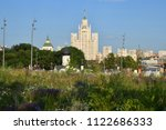 moscow  russia   june 23  2018  ... | Shutterstock . vector #1122686333