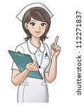 young nurse pointing the index... | Shutterstock .eps vector #112271837