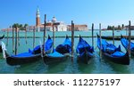 Gondolas on Grand Canal   in Venice, Italy - stock photo