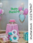 beautiful decor for birthday... | Shutterstock . vector #1122763967