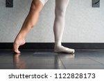 the hardworking disciplined... | Shutterstock . vector #1122828173