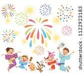 families watch fireworks   Shutterstock . vector #1122923183