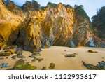 mallacoota large rock  situated ... | Shutterstock . vector #1122933617