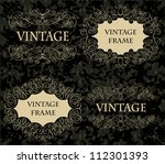 set of hand drawn frames on a... | Shutterstock .eps vector #112301393