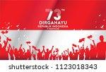 17 august. indonesia happy... | Shutterstock .eps vector #1123018343