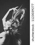 beauty fashion model girl....   Shutterstock . vector #1123039277