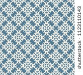 seamless vector decorative... | Shutterstock .eps vector #1123110143