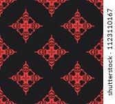 seamless vector decorative... | Shutterstock .eps vector #1123110167