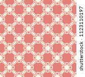 seamless vector decorative... | Shutterstock .eps vector #1123110197
