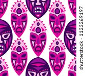 seamless pattern. indian... | Shutterstock .eps vector #1123269197