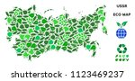 eco ussr map collage of herbal... | Shutterstock .eps vector #1123469237