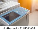 Small photo of close up on copier in the office for business people workplace