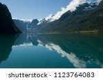 magnificent view of a mountain... | Shutterstock . vector #1123764083