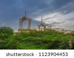 the architecture and decoration ... | Shutterstock . vector #1123904453