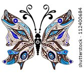 Brown and blue decorative fantasy butterfly isolated on white (vector) - stock vector