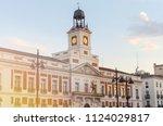 real casa de correos in puerta... | Shutterstock . vector #1124029817