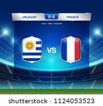 uruguay vs france scoreboard...   Shutterstock .eps vector #1124053523
