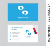 chat business card design... | Shutterstock .eps vector #1124066717