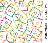 colorful grungy squares... | Shutterstock .eps vector #1124338193