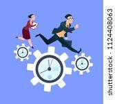 man woman couple running on... | Shutterstock .eps vector #1124408063