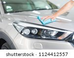 car detailing   the man holds... | Shutterstock . vector #1124412557