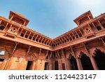 agra fort in agra  uttar... | Shutterstock . vector #1124423147